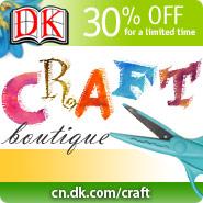 craft-boutique-button-185x185