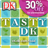 Comfort Foods, Recipes and more from DK Canada