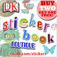 sticker-boutique-button-185x185