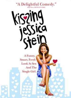 KissingJessicaStein-PosterArt