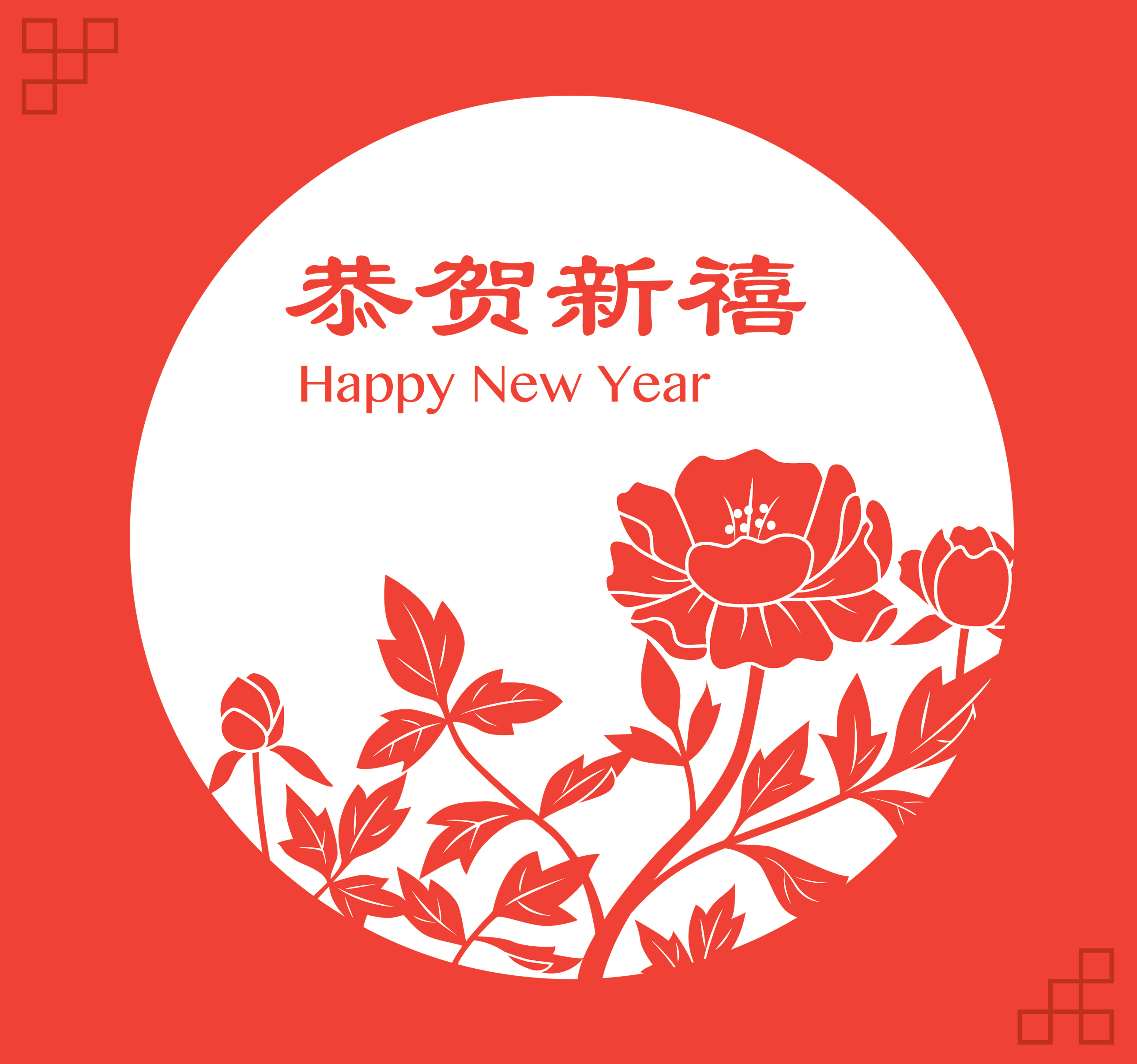 Chinese New Year Fun Facts Tales Of A Ranting Ginger